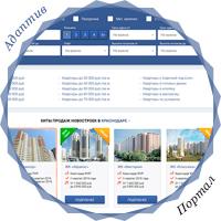 Адаптивный дизайн портала новостроек «Yuga-Build»