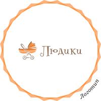 Логотип «Людики»