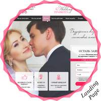 Дизайн Landing Page свадебного агентства «Wedding Tenerezza»