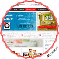 Дизайн интернет-магазина модульных картин «Картина-Рус»