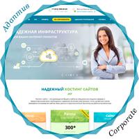 Адаптивный дизайн хостинг-провайдера «Diphost»