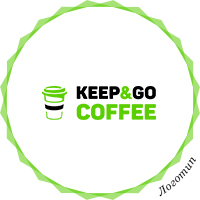 Логотип «Keep&Go Coffee»