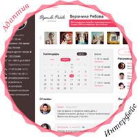 Адаптивный дизайн социальной сети фотографов и видеографов «PhotoGolos»