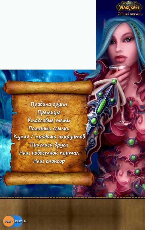 Дизайн вконтакте