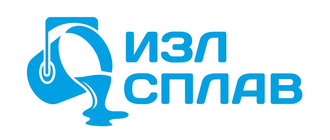 Разработать логотип для литейного завода фото f_6115af94b3111f0e.png