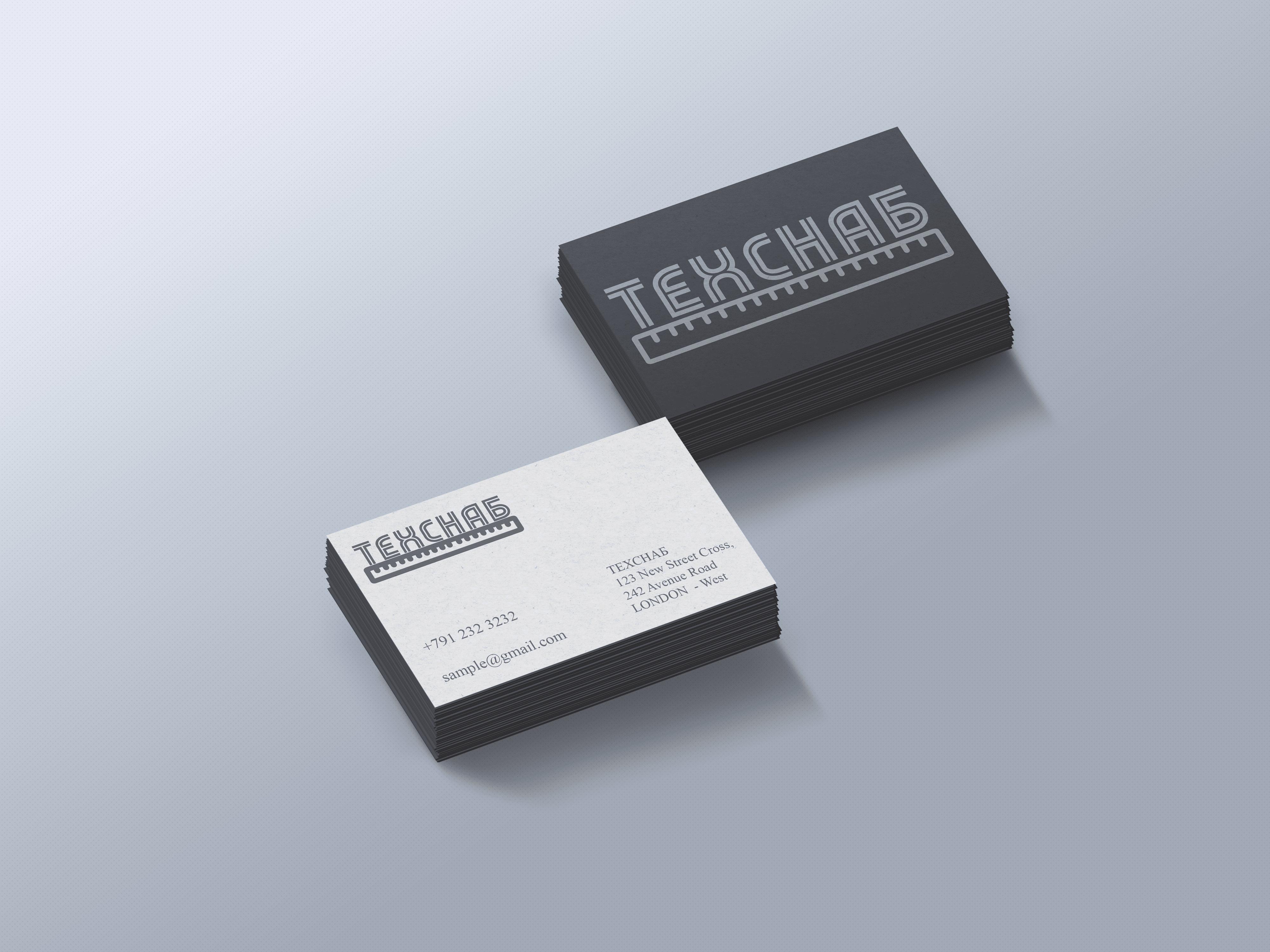 Разработка логотипа и фирм. стиля компании  ТЕХСНАБ фото f_2115b1ac39999469.png