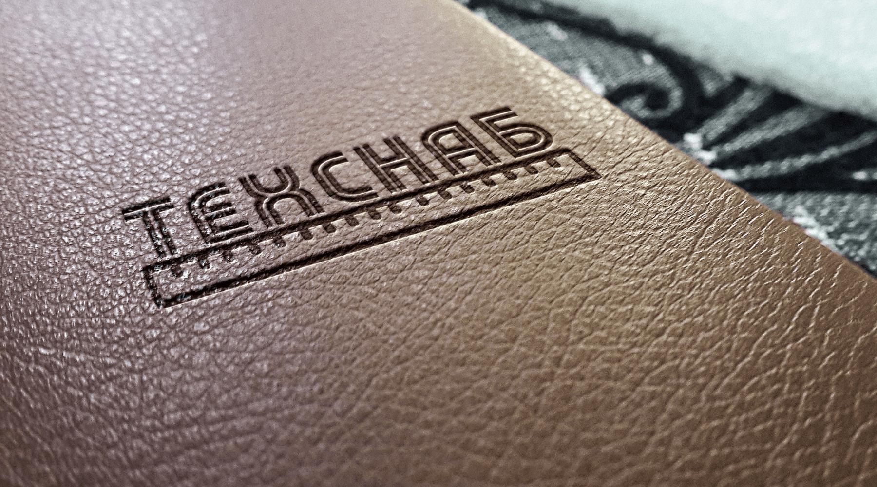 Разработка логотипа и фирм. стиля компании  ТЕХСНАБ фото f_7475b1ac3b1abc95.png