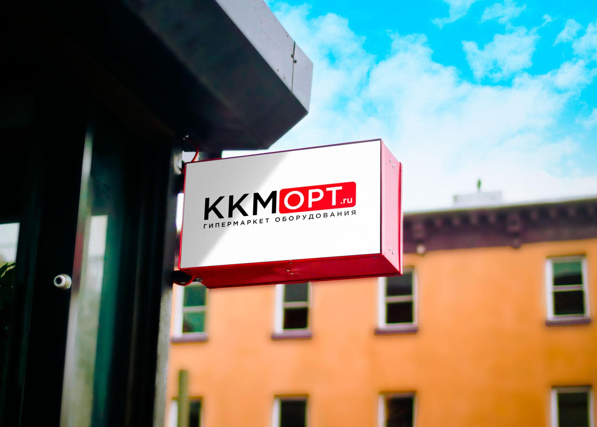 KKMOPT Logo design