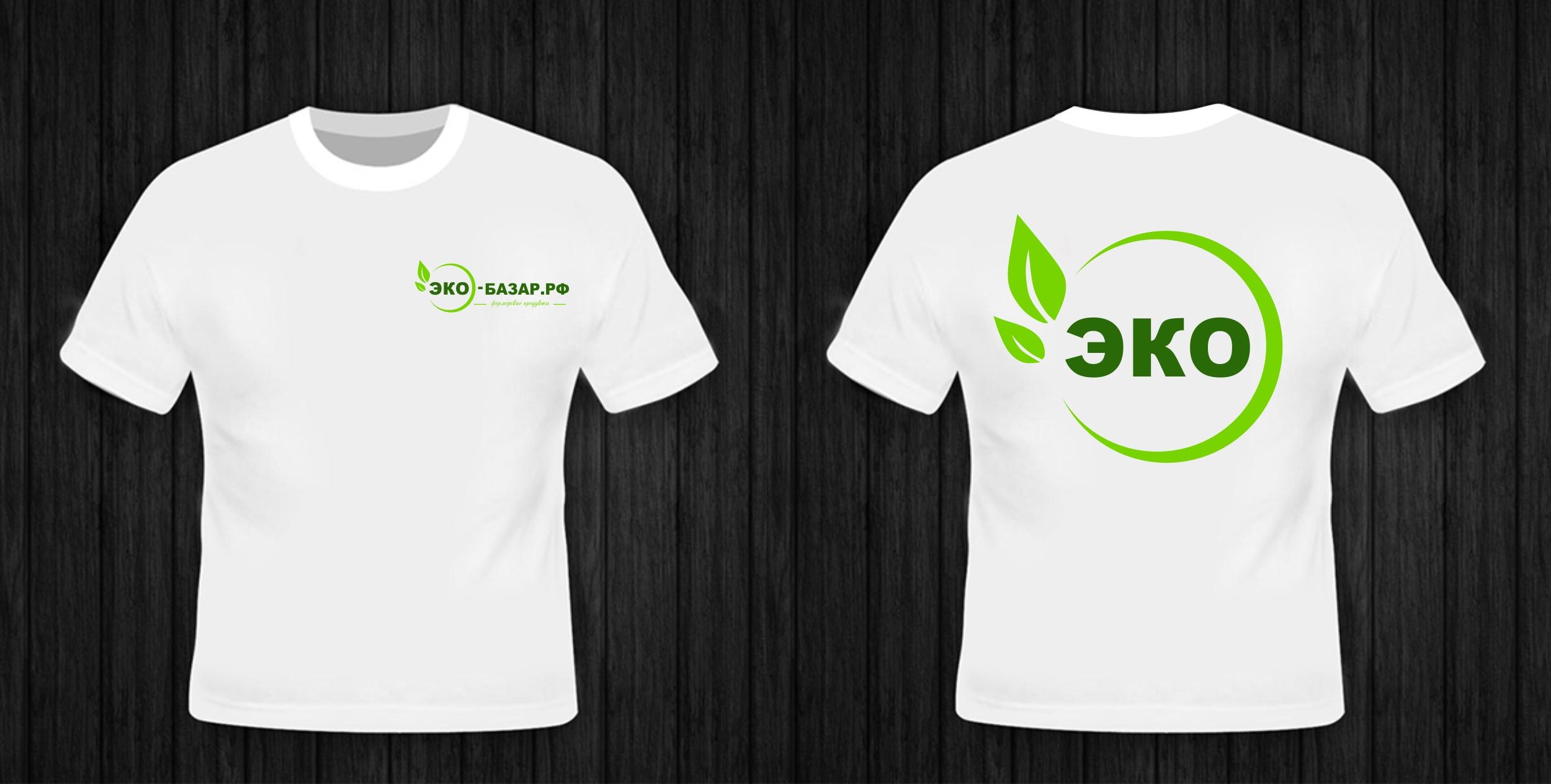 Логотип компании натуральных (фермерских) продуктов фото f_0455940f497e60d0.jpg