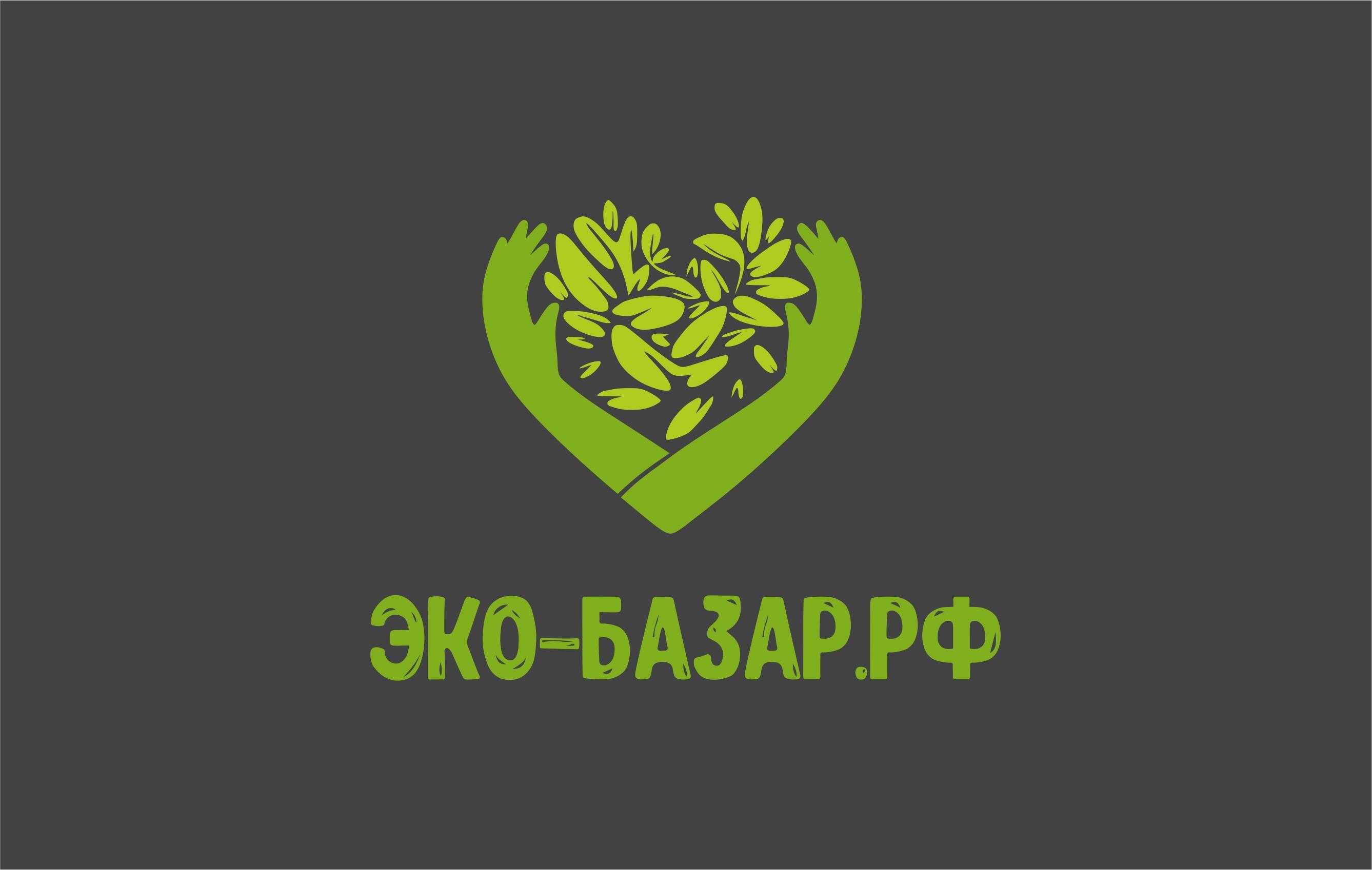 Логотип компании натуральных (фермерских) продуктов фото f_2705940ed2f6e87e.jpg