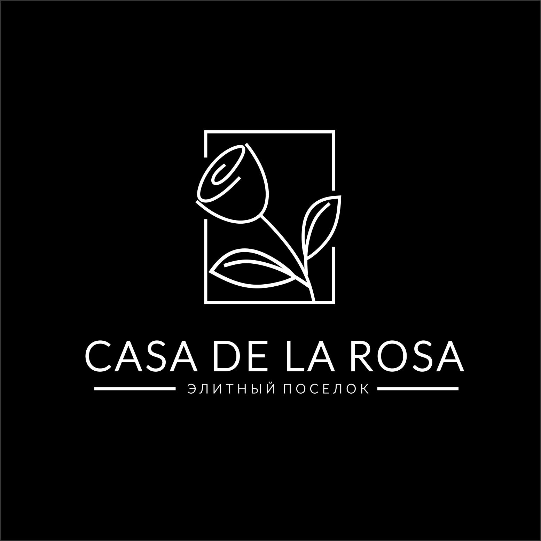 Логотип + Фирменный знак для элитного поселка Casa De La Rosa фото f_3325cd54f967d2ec.jpg