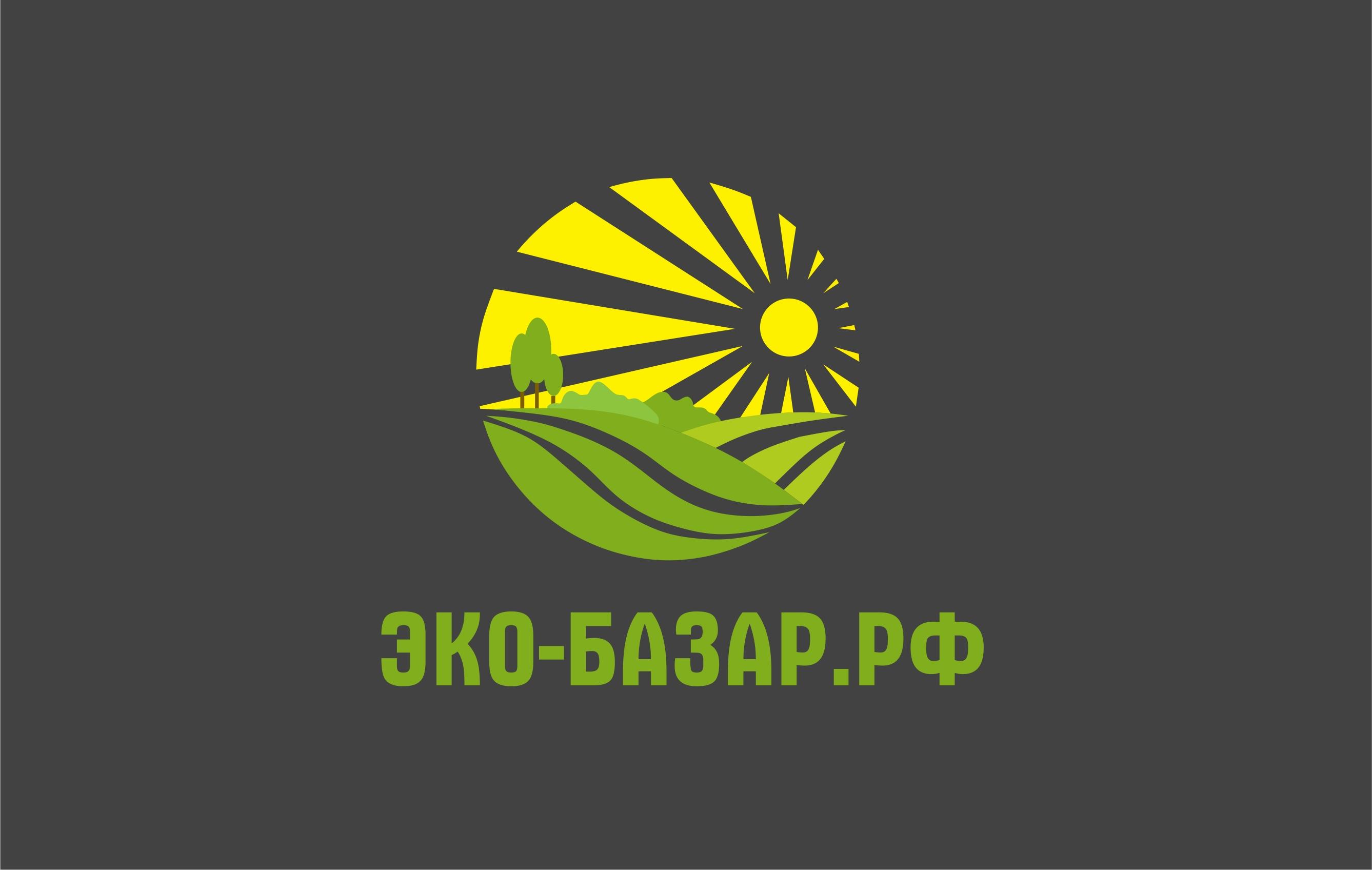 Логотип компании натуральных (фермерских) продуктов фото f_3445940e81f1a541.jpg