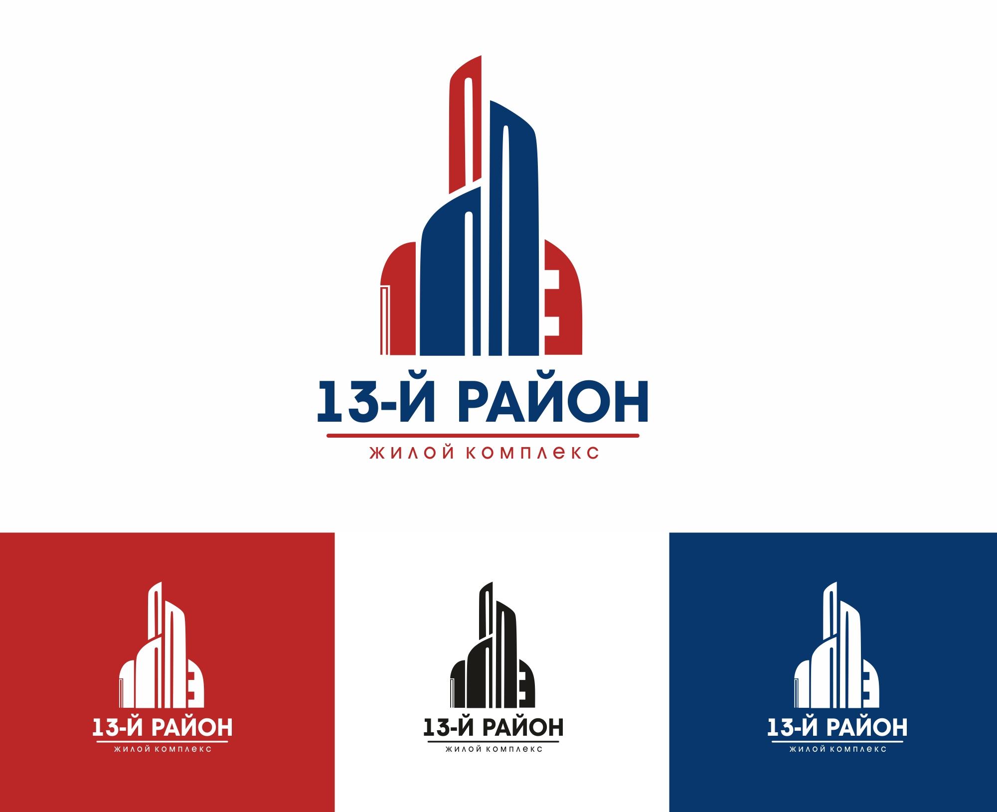 Разработка логотипа и фирменный стиль фото f_3875971d33b88f08.jpg