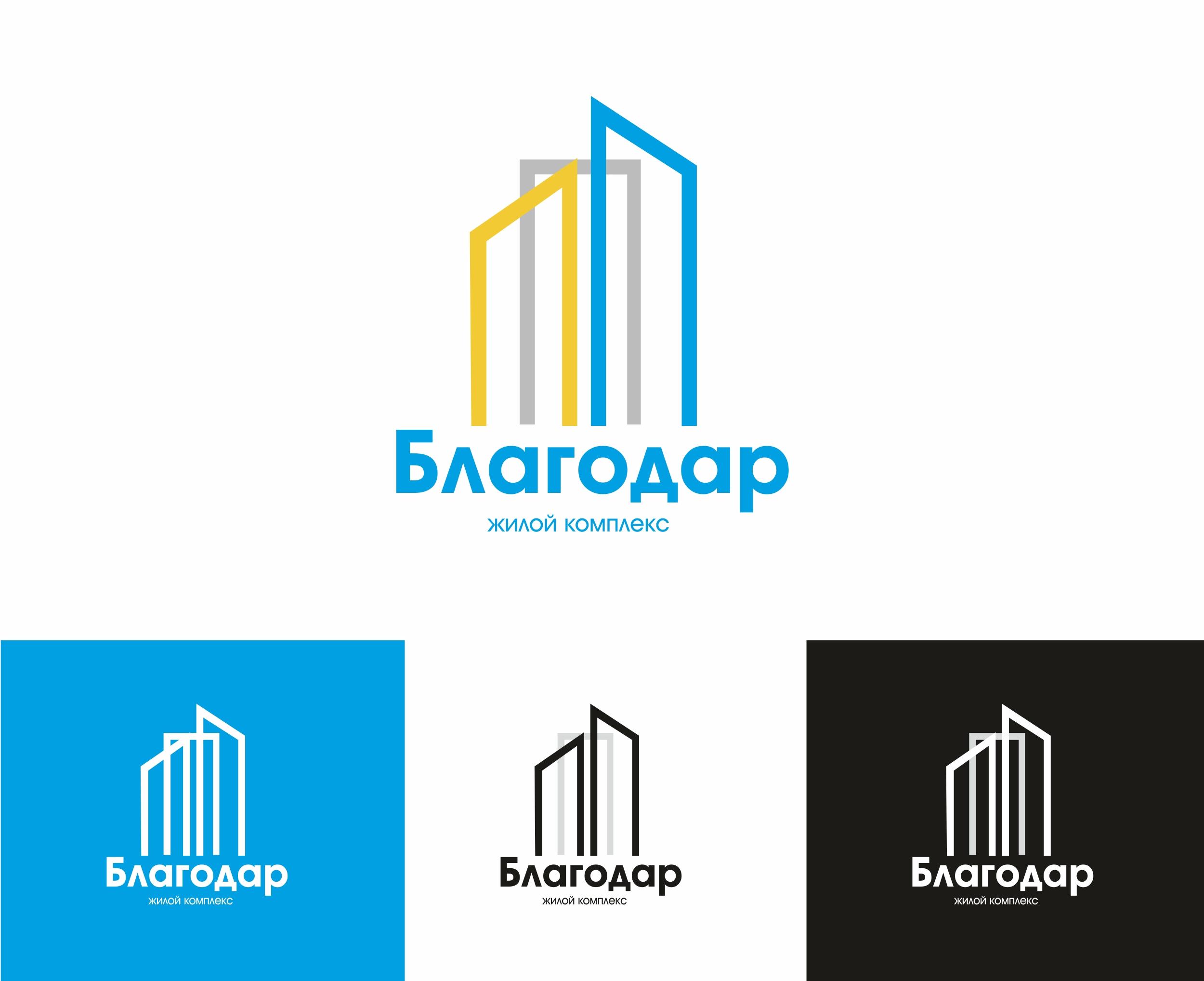 Разработка логотипа и фирменный стиль фото f_3995971c062e29a5.jpg