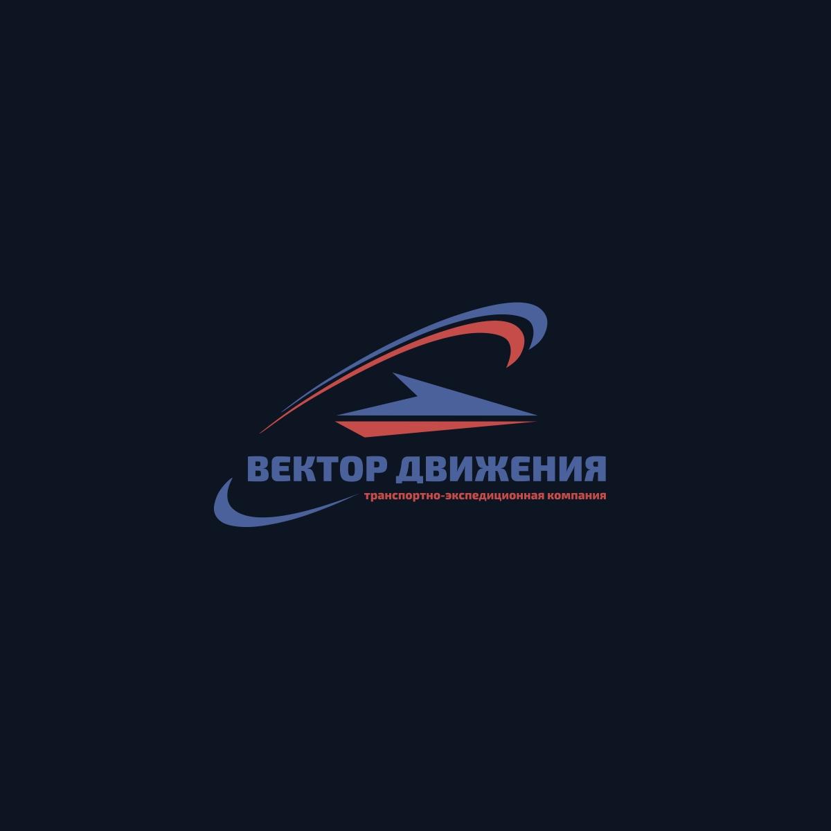 Разработка логотипа фото f_4205c3689f387f82.jpg