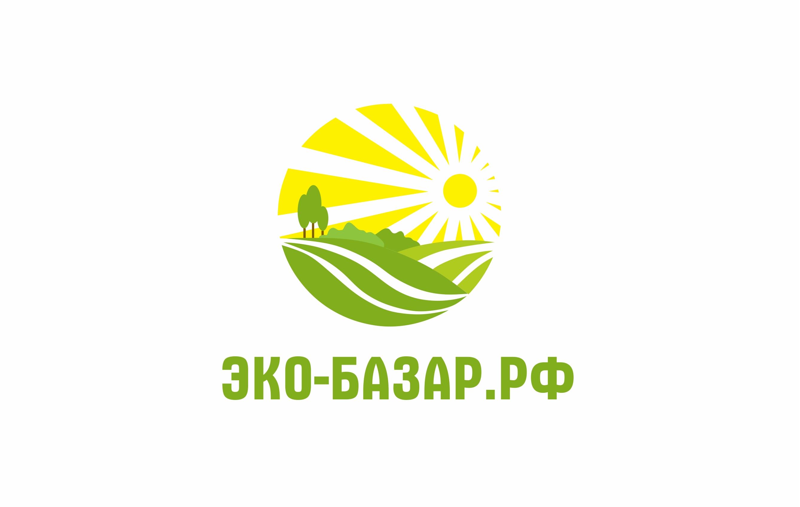 Логотип компании натуральных (фермерских) продуктов фото f_4335940e7741e0ca.jpg