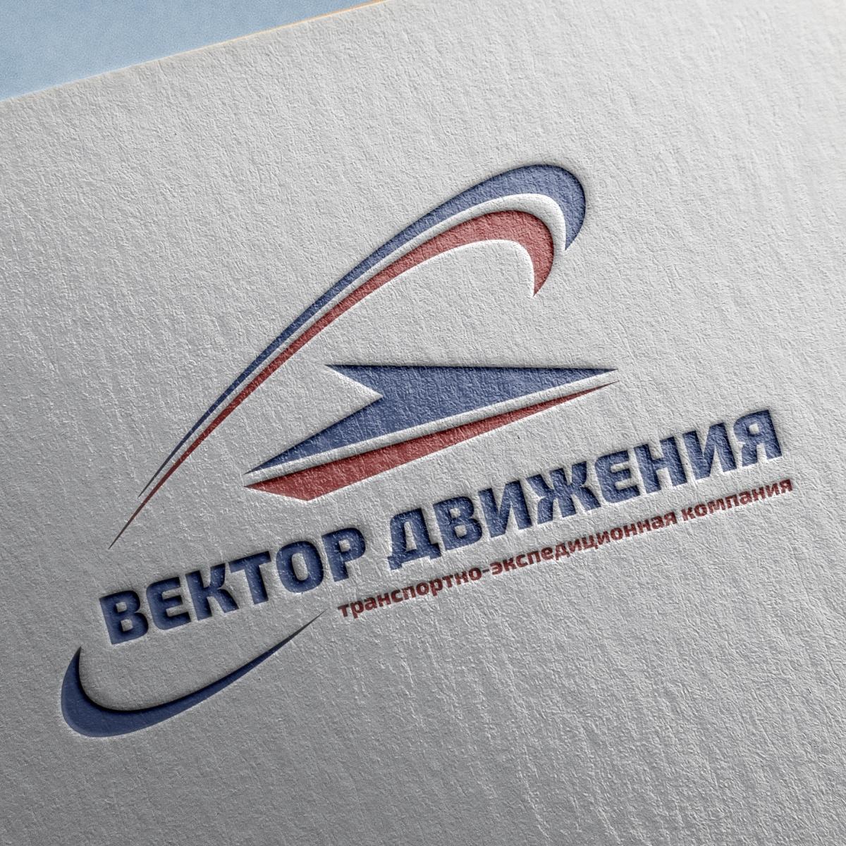 Разработка логотипа фото f_5385c368886c4b24.jpg