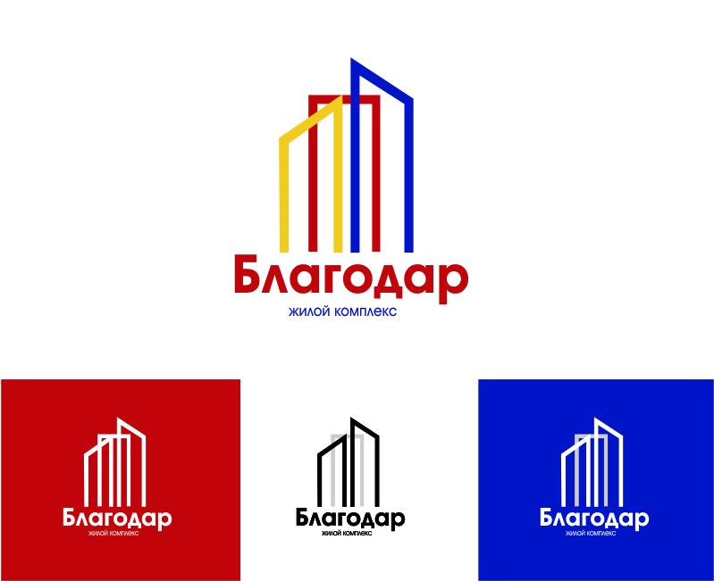 Разработка логотипа и фирменный стиль фото f_5575971c27e34548.jpg