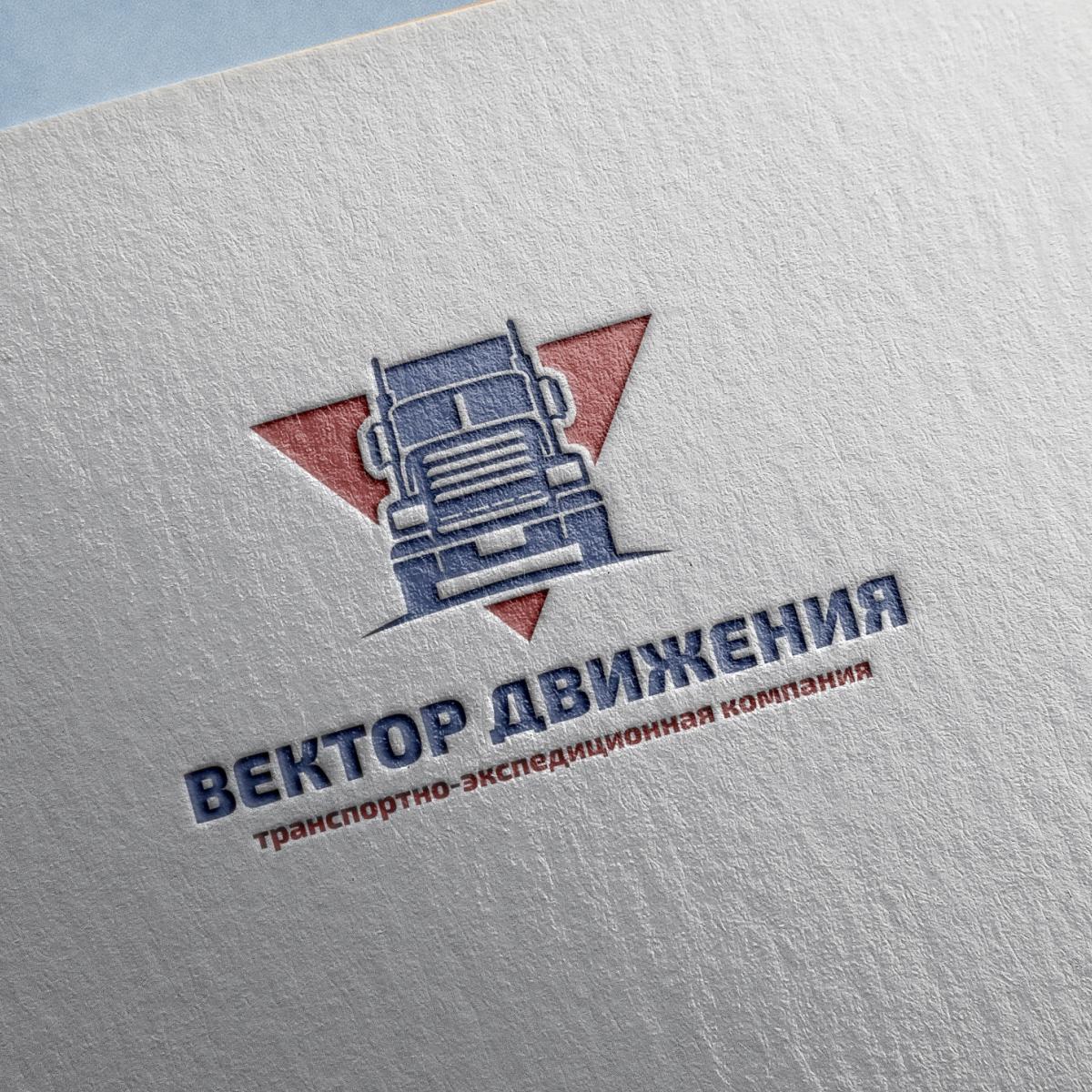Разработка логотипа фото f_5965c37192b8d58a.jpg