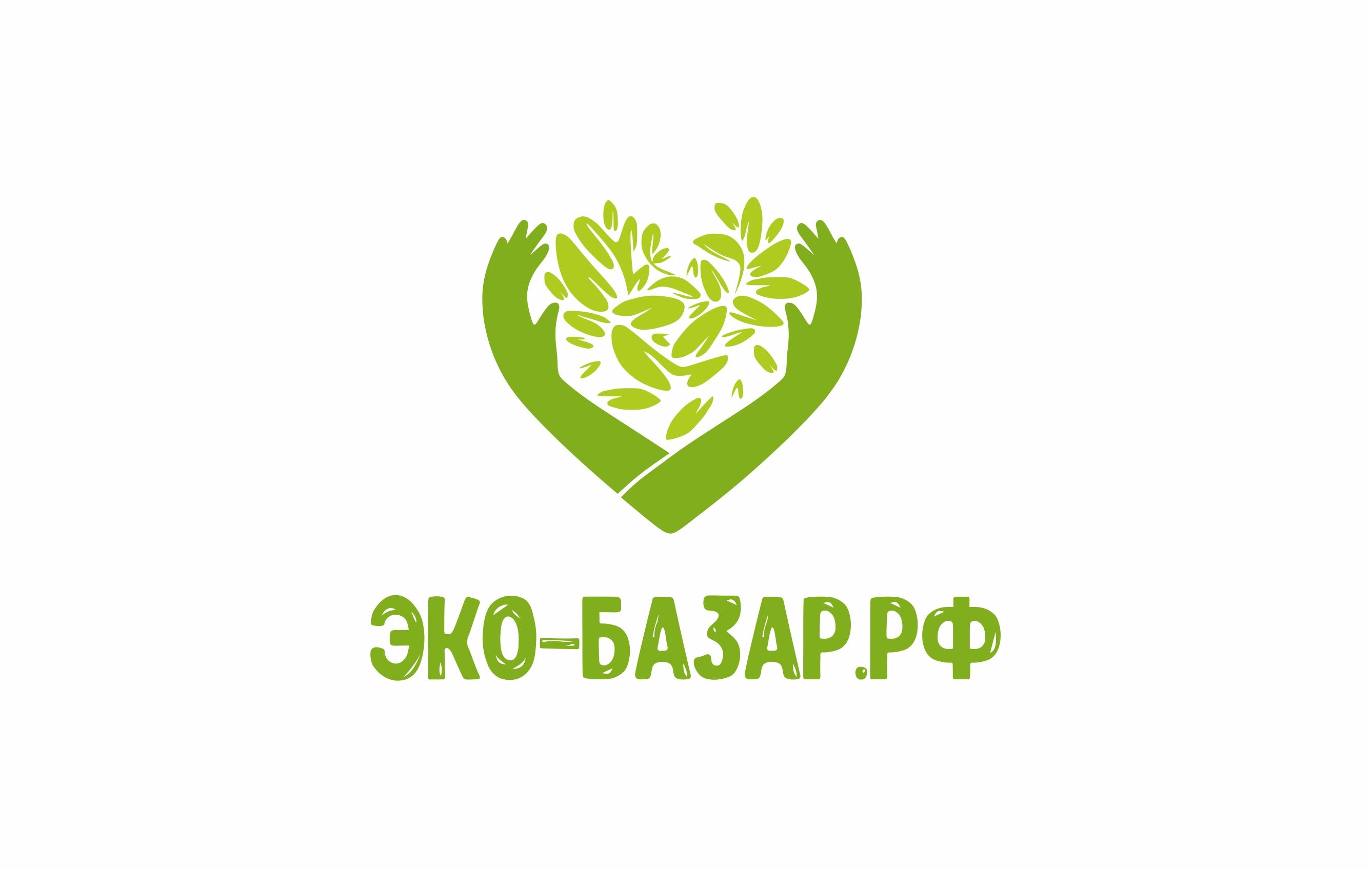 Логотип компании натуральных (фермерских) продуктов фото f_6015940ecf06f7fa.jpg