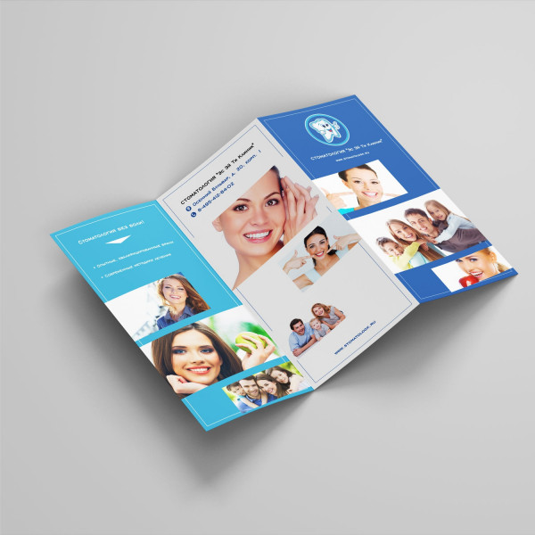 Дизайн брошюры для стоматологии
