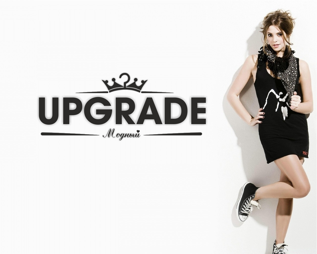 "Логотип интернет магазина ""Модный UPGRADE"" фото f_72459483e6bb4256.jpg"