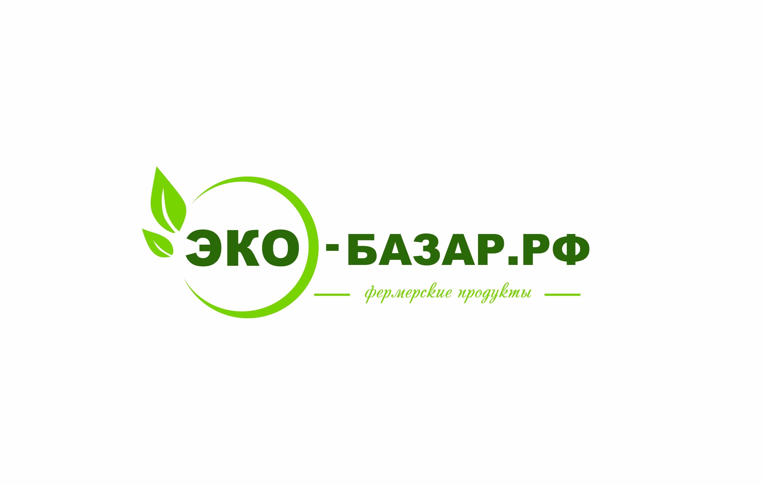 Логотип компании натуральных (фермерских) продуктов фото f_8995940f36842c62.jpg