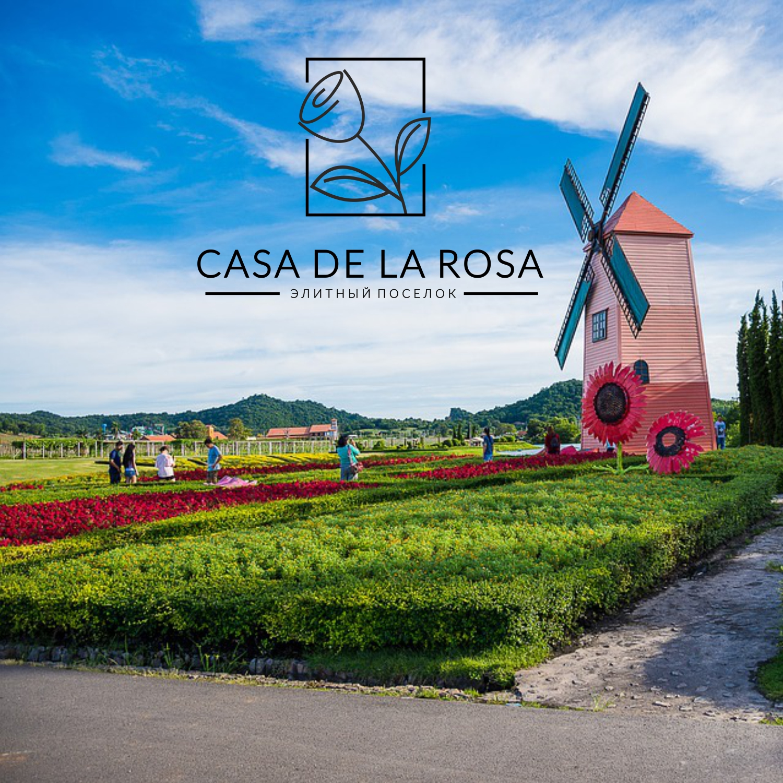 Логотип + Фирменный знак для элитного поселка Casa De La Rosa фото f_9035cd54fa4bd8f5.jpg