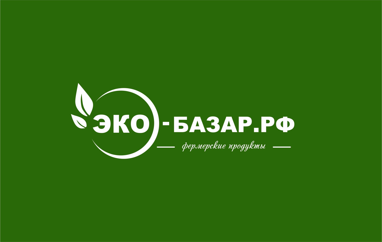 Логотип компании натуральных (фермерских) продуктов фото f_9515940f5e0b3a4b.jpg