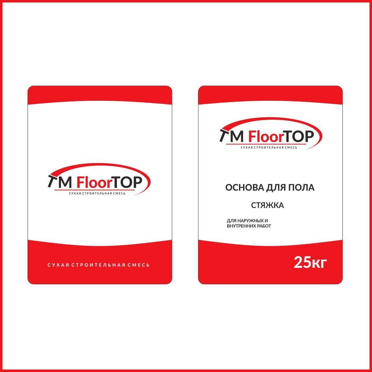 Разработка логотипа и дизайна на упаковку для сухой смеси фото f_9605d2baaaaf3d75.jpg