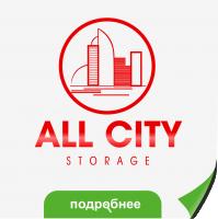 "Логотип "" All city """