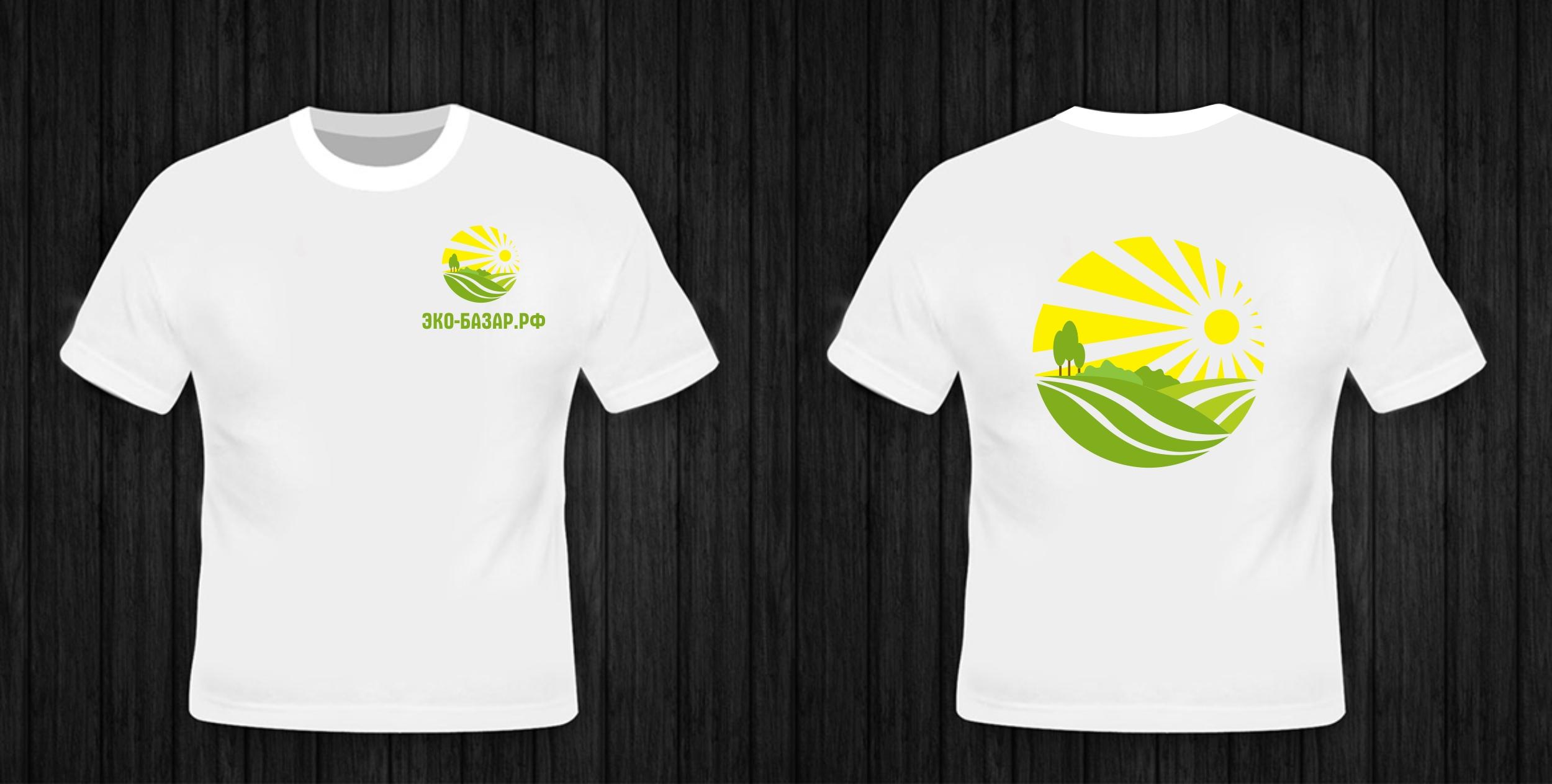 Логотип компании натуральных (фермерских) продуктов фото f_9875940eada11275.jpg