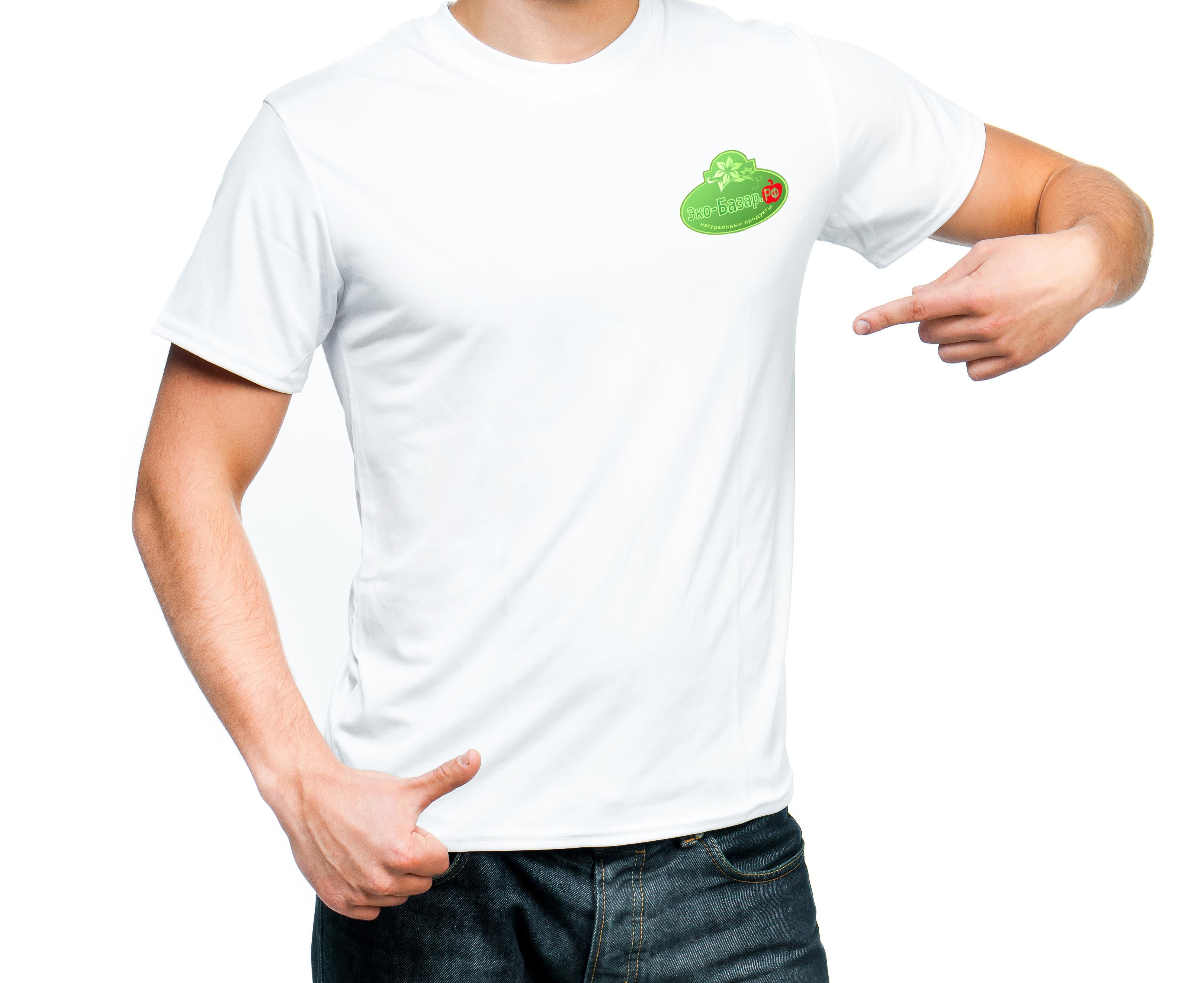 Логотип компании натуральных (фермерских) продуктов фото f_902593fdc2451cf0.jpg