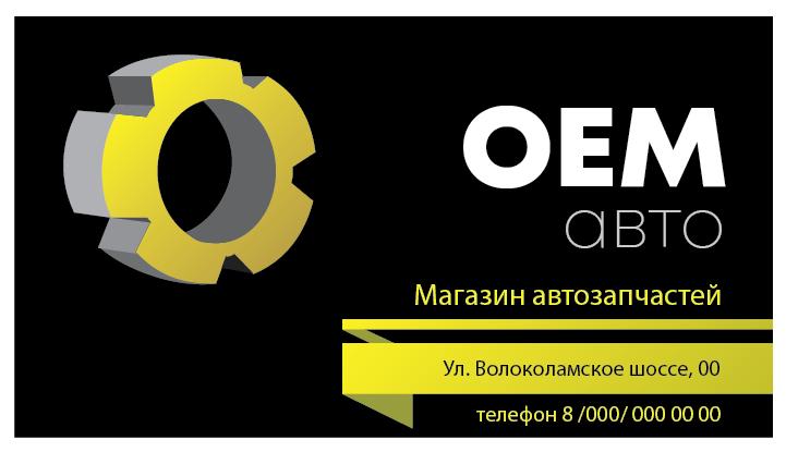 Разработать логотип и дизайн визитки  фото f_3595b6d6df451bb4.png