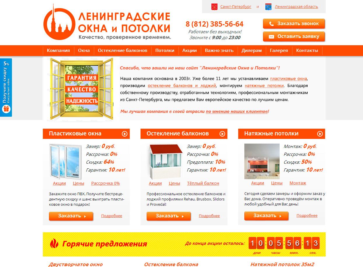 Иллюстрация/картинка для главной страницы сайта фото f_251540312d509075.jpg