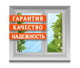 Иллюстрация/картинка для главной страницы сайта фото f_593540346963f85b.jpg