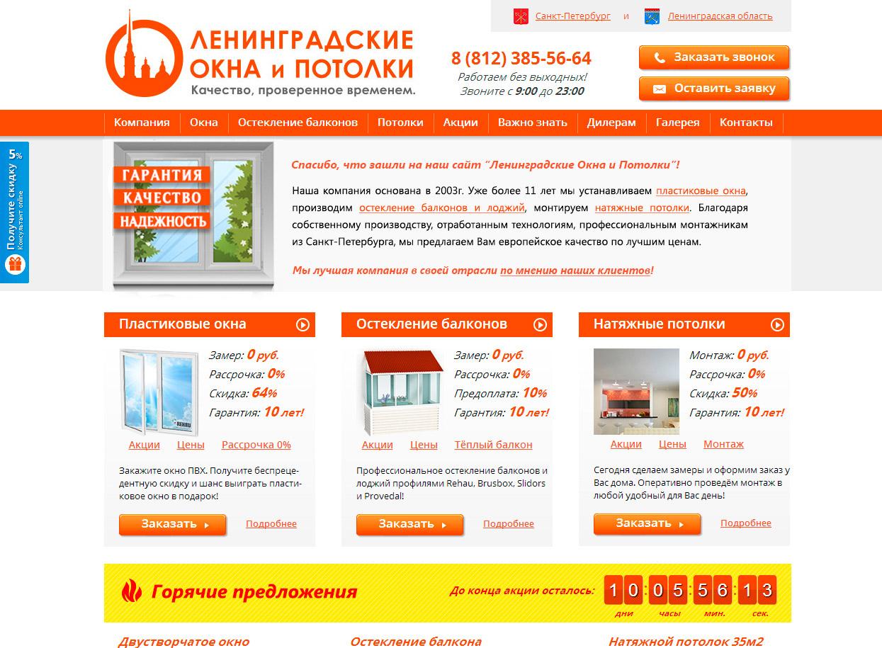 Иллюстрация/картинка для главной страницы сайта фото f_67754034580b55d7.jpg