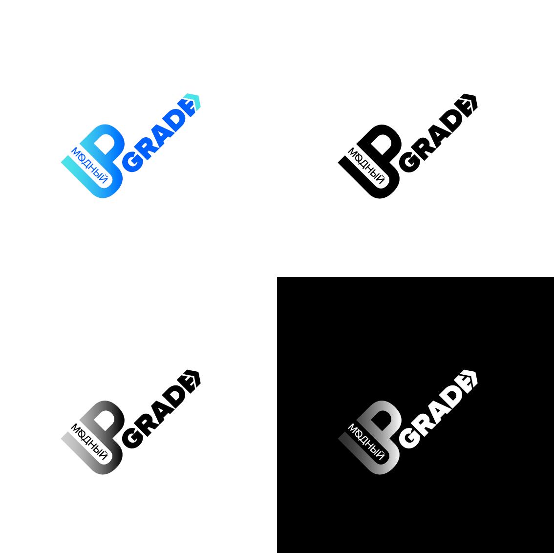 """Логотип интернет магазина """"Модный UPGRADE"""" фото f_105594185eef3af3.jpg"""