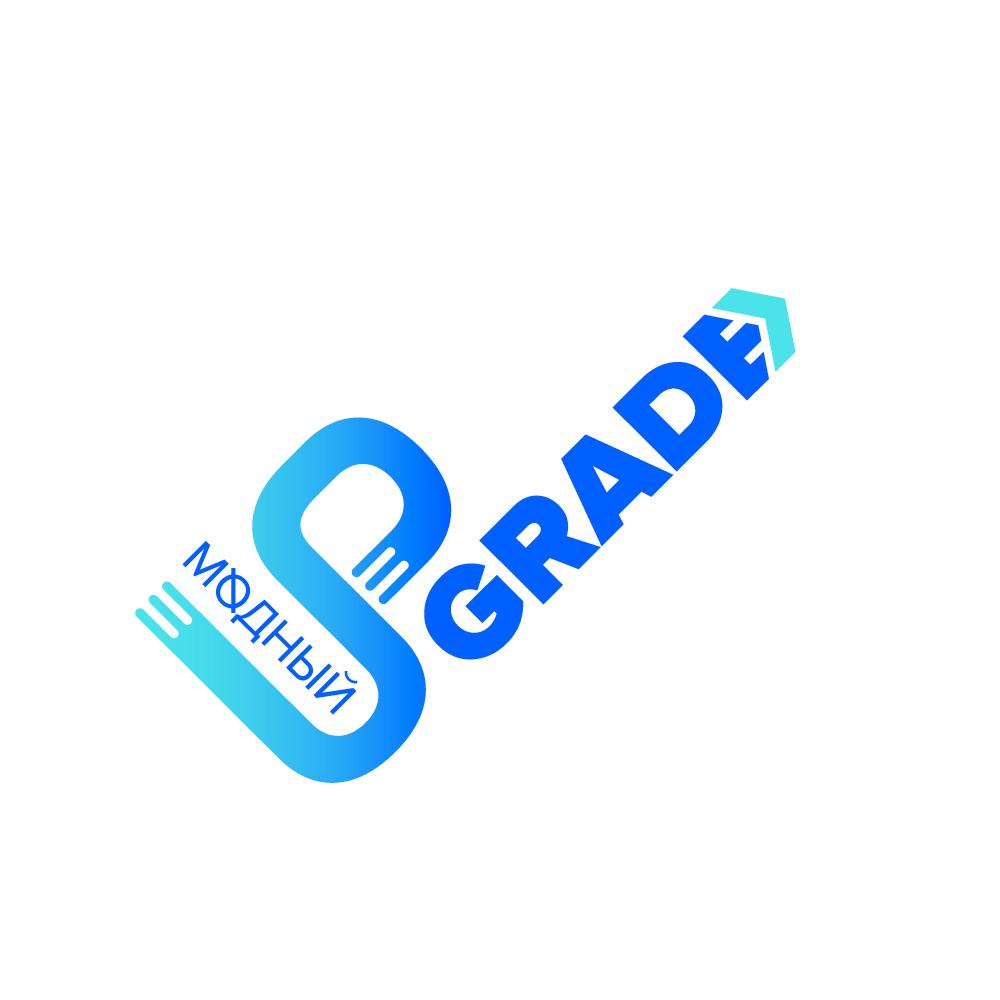 "Логотип интернет магазина ""Модный UPGRADE"" фото f_5265942559f70592.jpg"