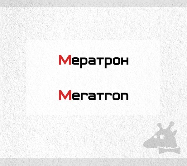 Разработать логотип организации фото f_4f0dba1a4b8c1.jpg