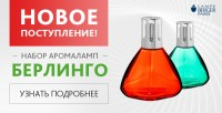 Баннер для сайта HOMEPARFUMS