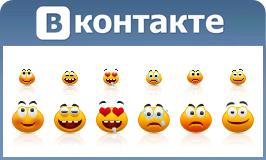 ВКонтакте проводит конкурс-тендер на создание смайлов фото f_4f05f52d427c5.jpg