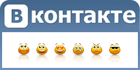 ВКонтакте проводит конкурс-тендер на создание смайлов фото f_4f09a7fa10a3a.jpg