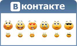 ВКонтакте проводит конкурс-тендер на создание смайлов фото f_4f0d63389fc67.jpg