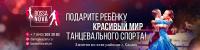 Баннер для группы ВКонтакте Bossa Nova