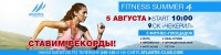 Баннер для группы ВКонтакте Fitness Summer 4