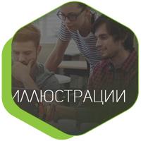 Обложка компании Ноберлин