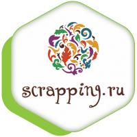 scrapping.ru