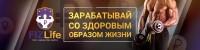 Баннер для группы ВКонтакте FIZlife