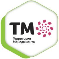 Территория Менеджмента
